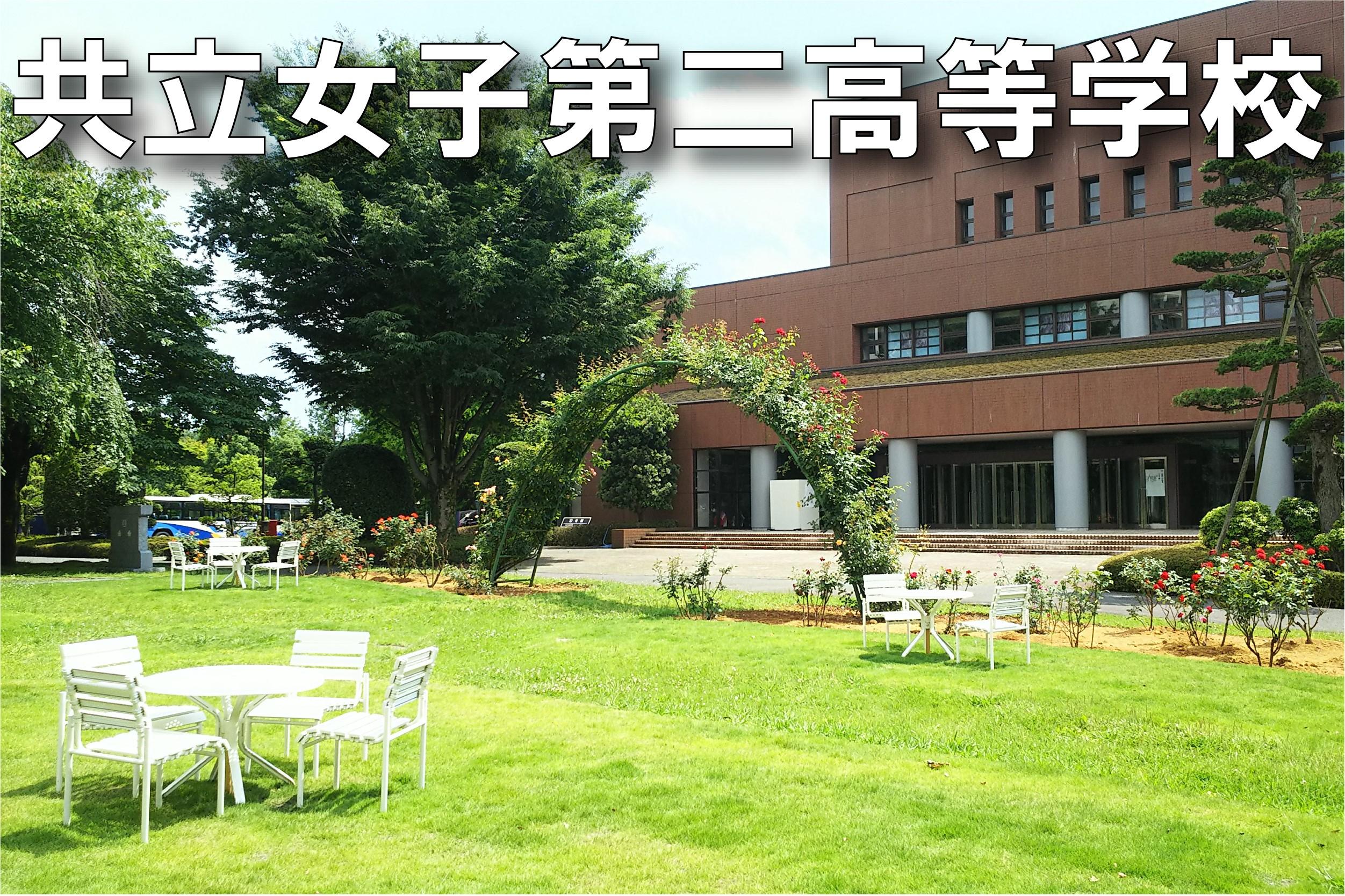 東京ドーム5個分の充実したキャンパス!現役進学率は95%!