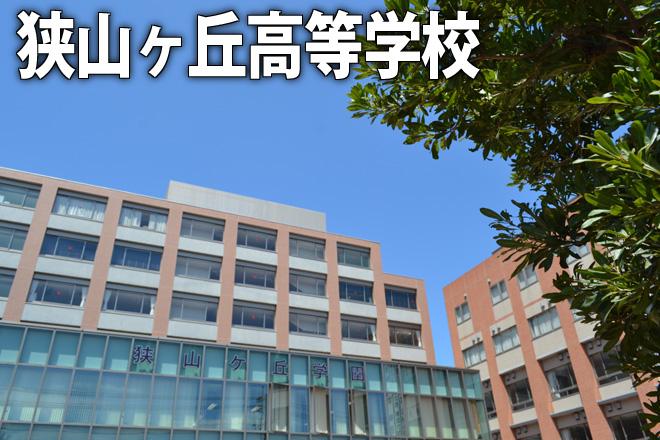 現役合格へ導く確かな指導力!!都内からのアクセスも良好!!スクールバス(入曽駅発)利用で国分寺駅から約40分!