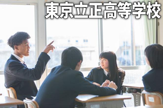 文部両道+ICT+グローバル教育で進路実現!